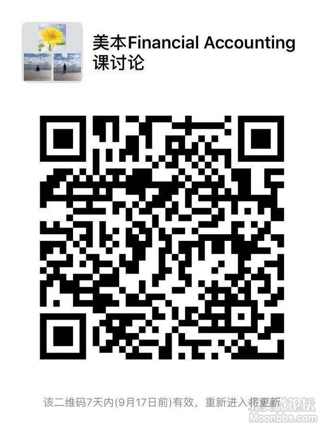 Financial acct 群.jpg