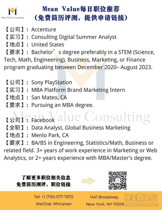 Accenture-Sony-Facebook-小客服.png