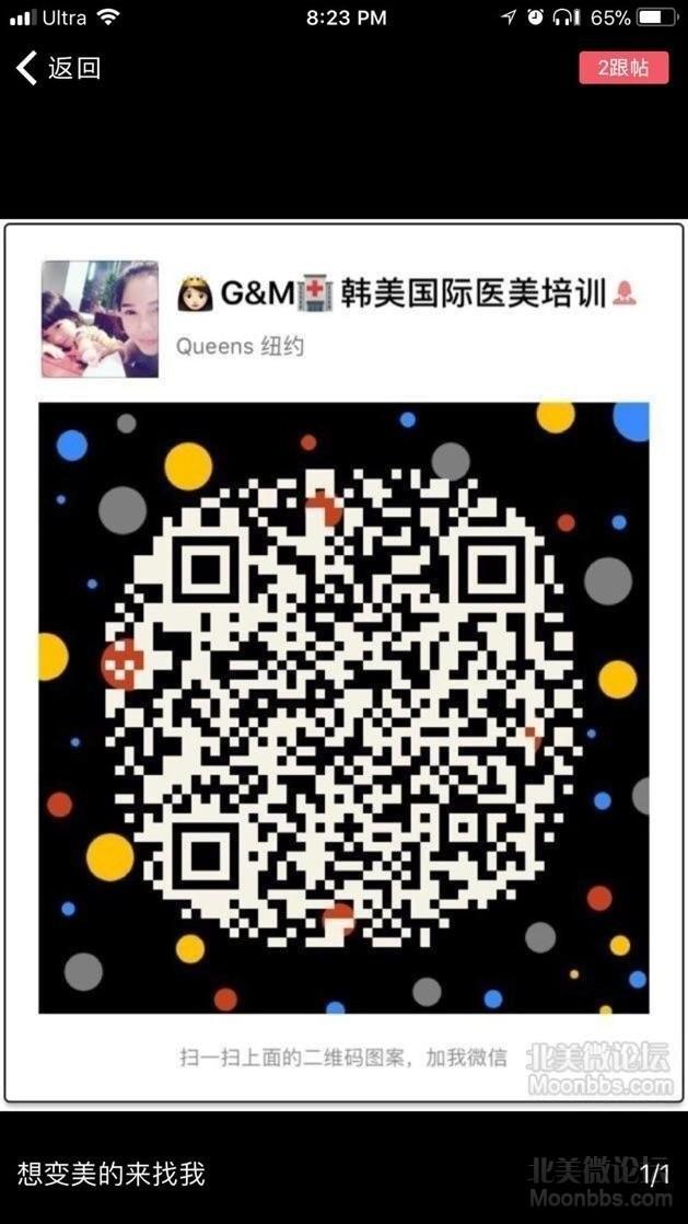 IMG_3569.JPG