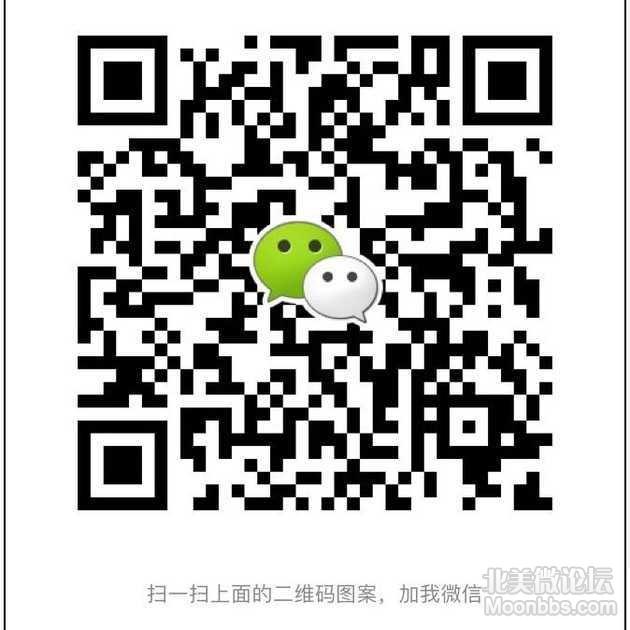 B04689B6-BBA3-4AC6-9901-1C23EC2DBEA7.jpeg