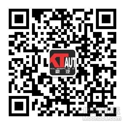 WeChat Image_20190911111316.jpg