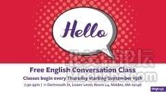 Facebook_Event_Highrock_Malden_Free_English_Class_ESL__fact_2_fact_1_fact_1.png