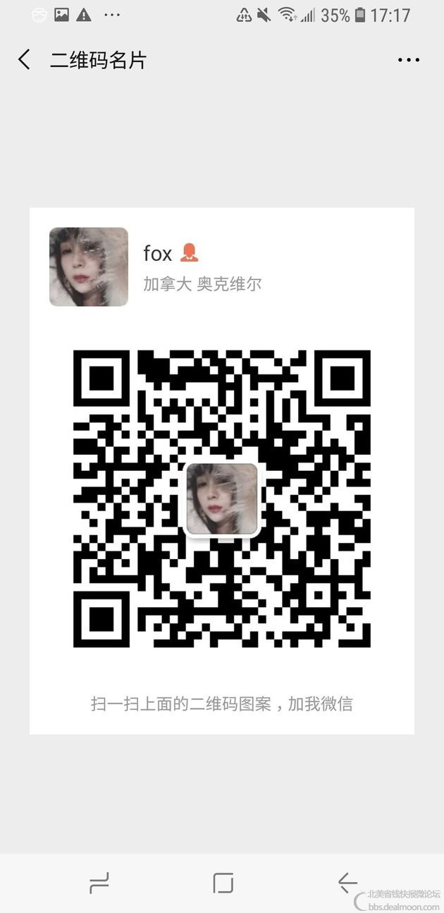 Screenshot_20190528-171739_WeChat.jpg