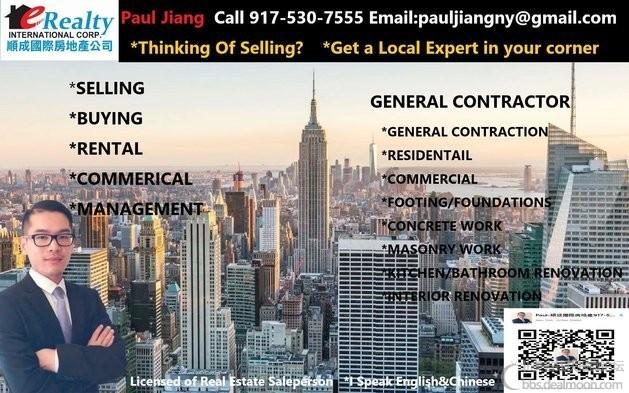 English advertizing .jpg