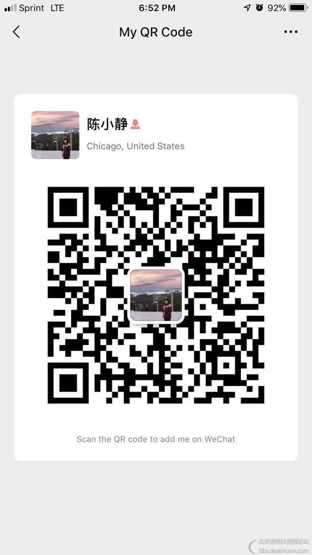 微信二维码-陈小静.jpg