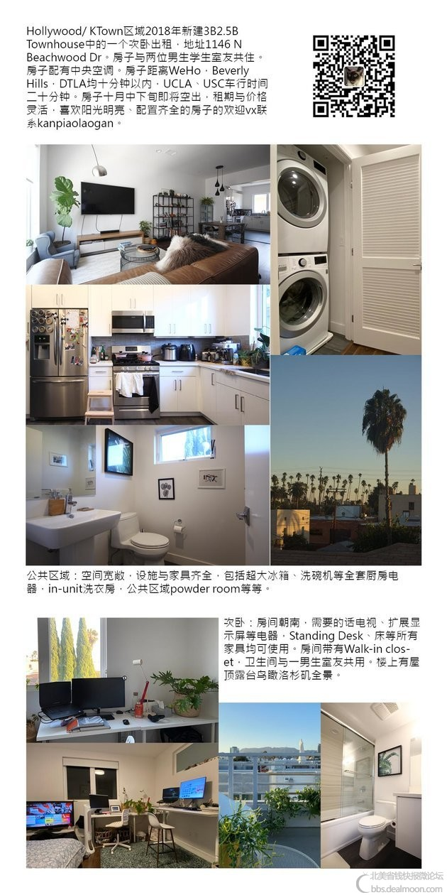 20101007 ADV indesign sm.png