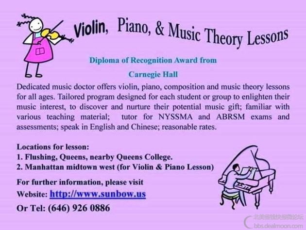 Violin Piano Tutor.jpg