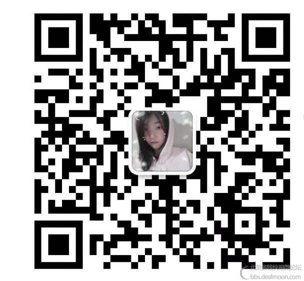 微信图片_20210208160017.png
