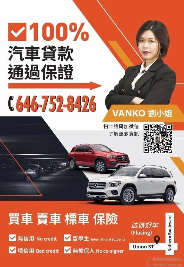 WeChat Image_20210608005049.jpg