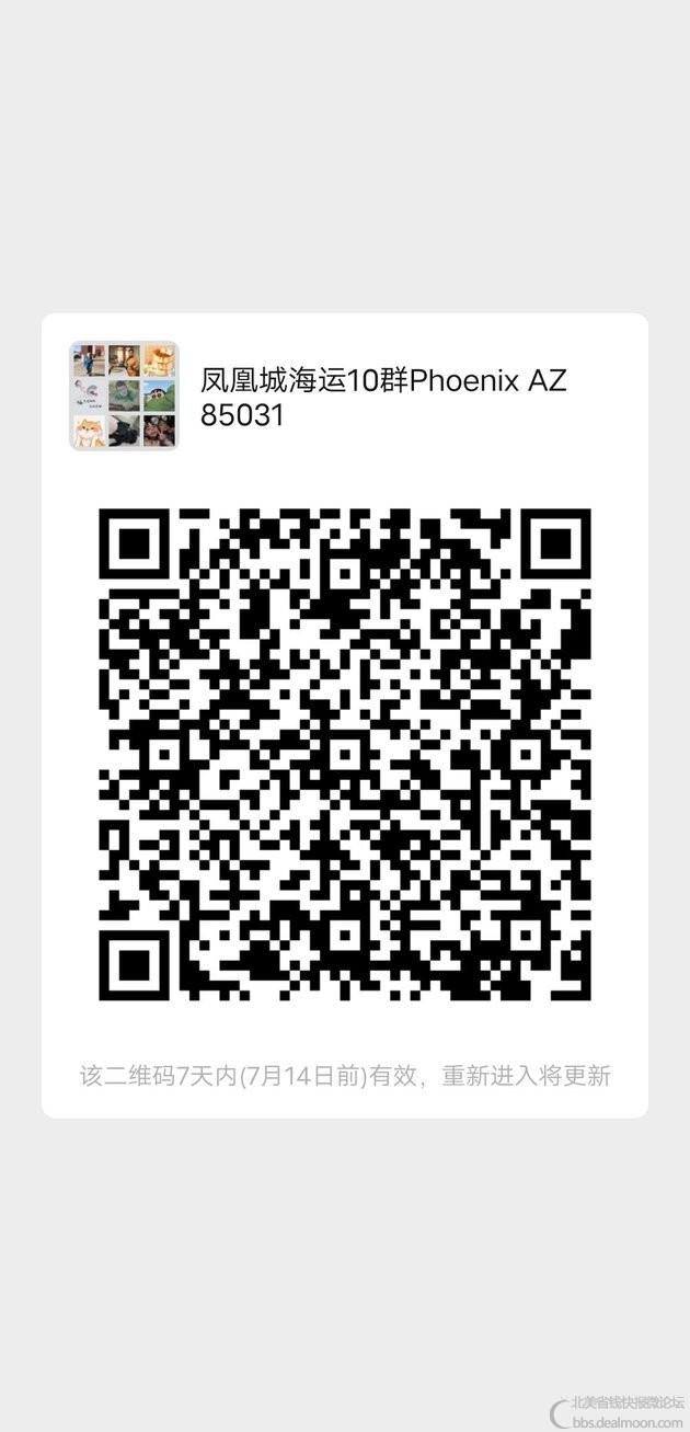 微信图片_20210707203145.png
