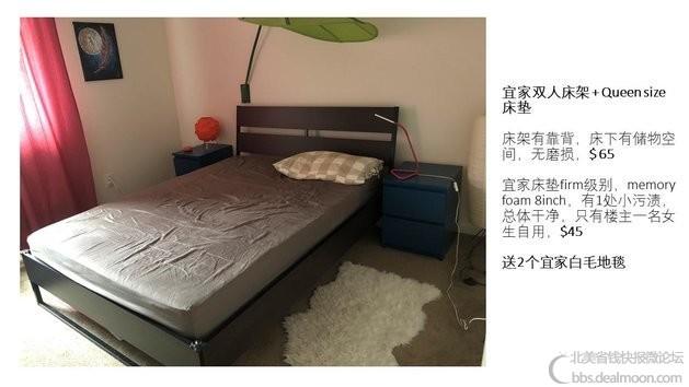 卧室:queensize床垫$45,带靠背床架$45