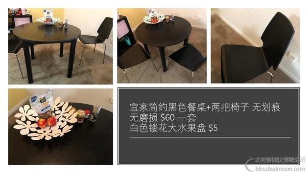 餐厅:简约风餐桌+2椅子$60,水果盘$5