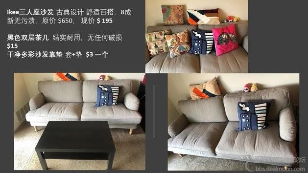 三人座沙发$195,双层茶几$15,多彩沙发靠垫$5