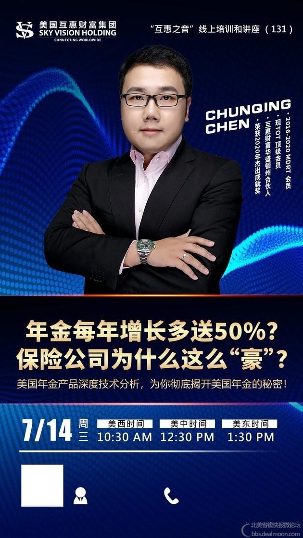 PHONE G2.jpg