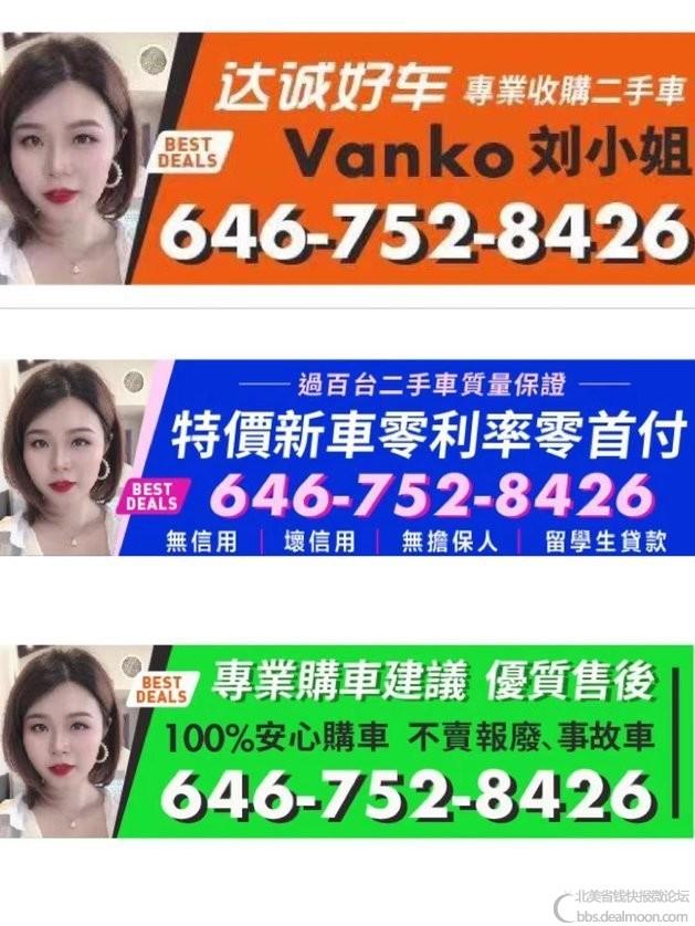 WeChat Image_20210523004957.jpg