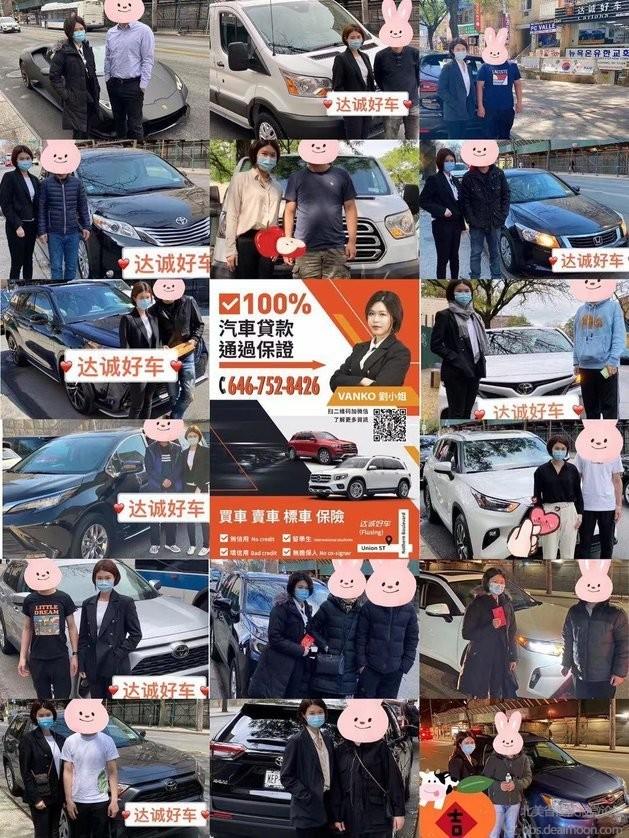 WeChat Image_20210504031716.jpg