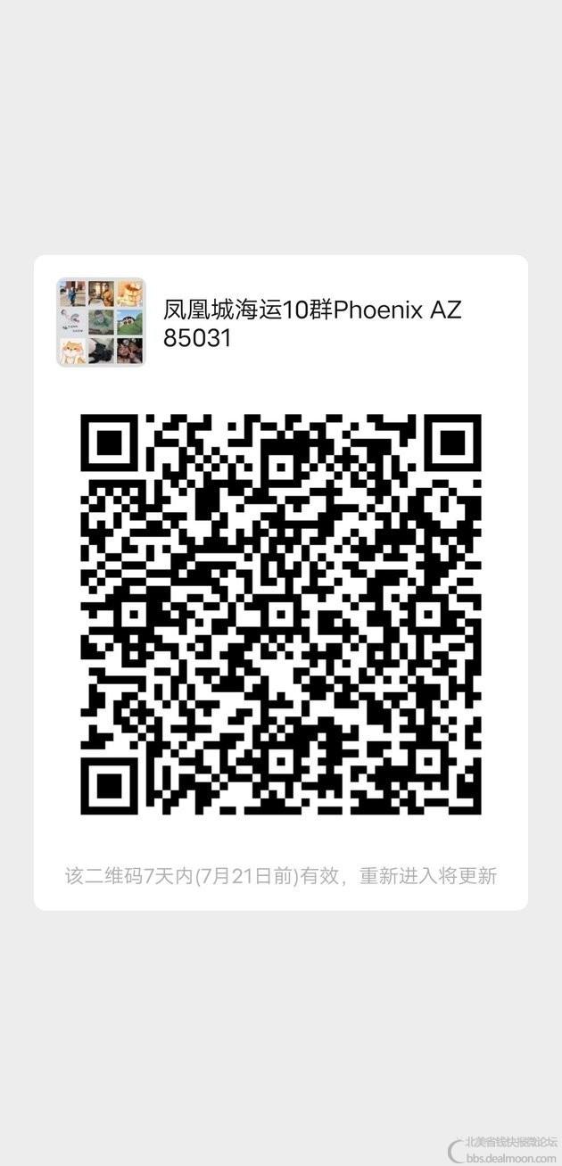 微信图片_20210714092215.png