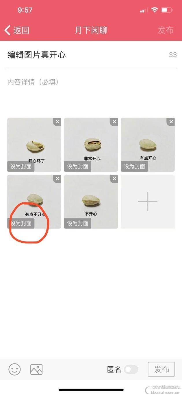 WeChat Image_20210716105953.jpg