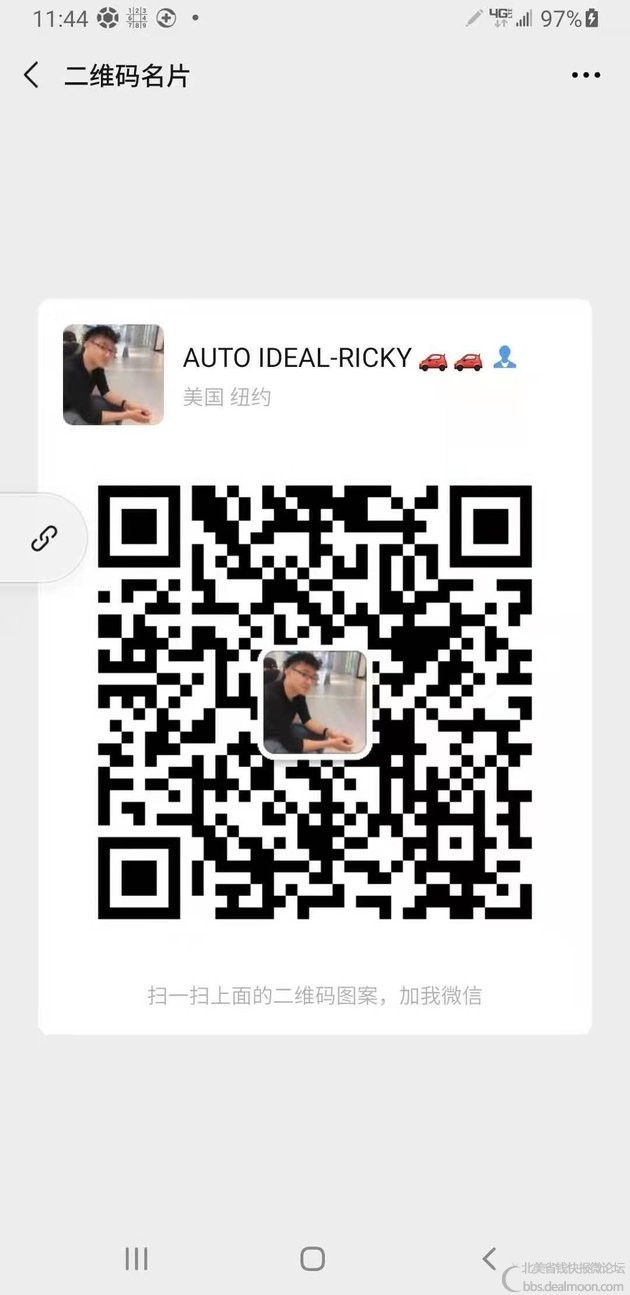 WeChat 圖片_20210714114810.jpg