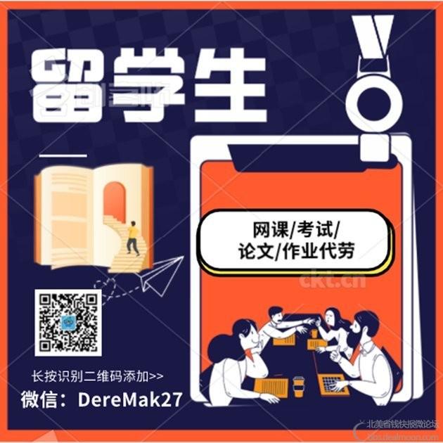 微信: DerekMak27.jpg