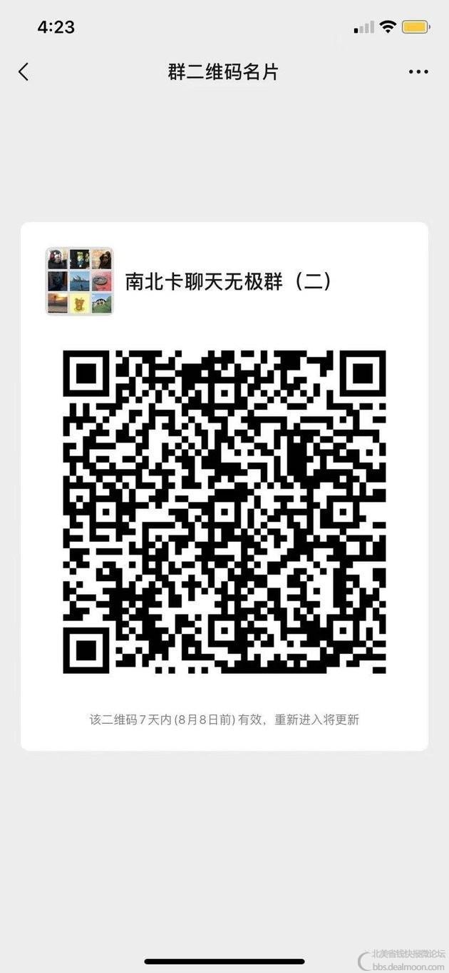 13741627849447_.pic.jpg