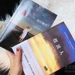 【book lover】正在看的纸质书和电子书
