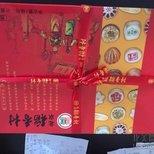 朋友给我带一盒稻香村