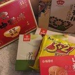 #经验# 猴姑米稀在香港超市打折了