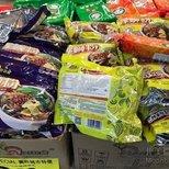 居然超市有卖好欢螺螺蛳粉[馋嘴][馋嘴][馋嘴][馋嘴]