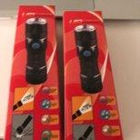 【PrimeDay大丰收】免费手电筒