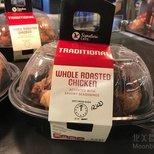 Safeway 免费送的鸡