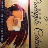 costco 的凤梨酥 一晚上就都消灭了,太好吃了