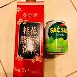 【空瓶记】最近爱喝的饮料