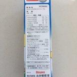 给日本狮王面包超人止咳药打电话