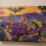 Lego 70906 The Joker Notorious Low Rider