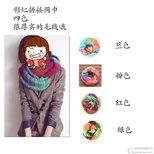 彩虹围巾^00^