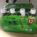 终于也有了别人家的绿茶
