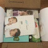 #经验#baby welcome box