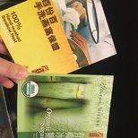 Costco 好多中国年货出来了,买了燕窝。