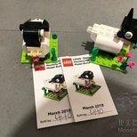 FREE Monthly Lego Mini Build