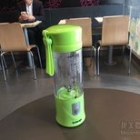 种草便携榨汁机