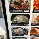 H-Mart里面的韩餐