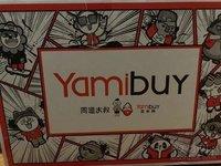 yamibuy双11抢的豆浆机到了