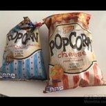 超好吃的Popcorn