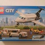 【2018单身关爱日血拼】Lego 60102 Airport VIP Service