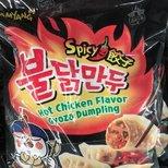 请问有人吃过火鸡辣面味饺子吗?
