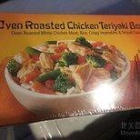 #经验#Teriyaki 鸡肉饭