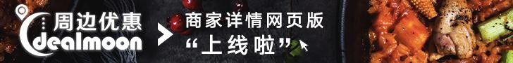 北美美容月banner (3.18-4/12)