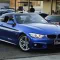 【HJ AUTO 现车】BMW专栏