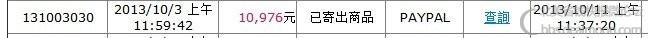 QQ图片20131016111423.jpg
